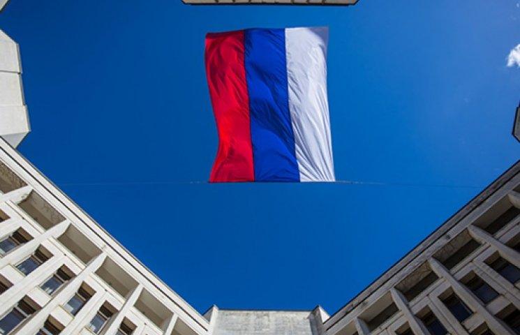 «Кримваш»: у Криму бюджетників відправили у відпустку за свій рахунок