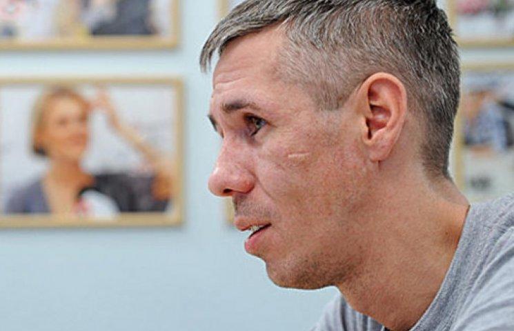«Обоср…муся» Панину грозит до 5 лет тюрьмы