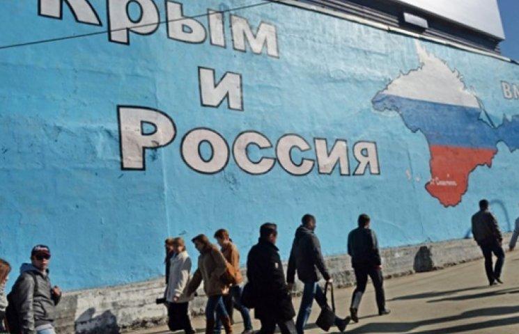 Четверть украинцев считает, что Крым потерян навсегда