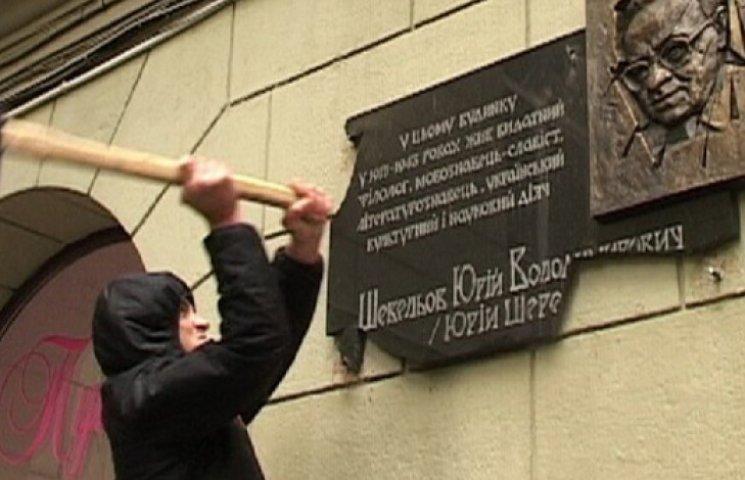 В Харькове решили, что доску филологу Шевелеву демонтировали незаконно