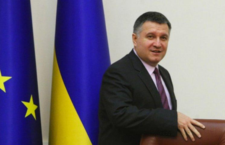 Аваков похвалився, що відібрав у Курченка нафти на $80 млн