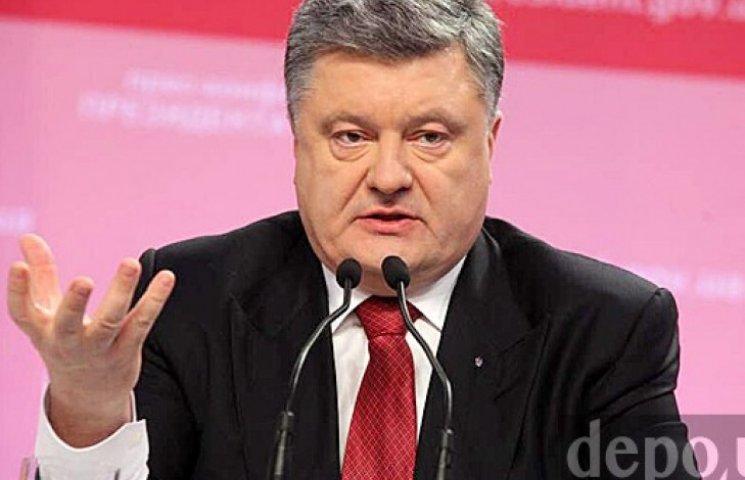 Порошенко готов к диалогу с Донбассом, но после выборов