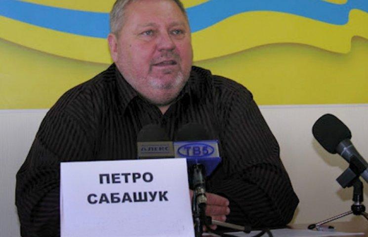Нові обличчя Верховної Ради: Петро Сабашук