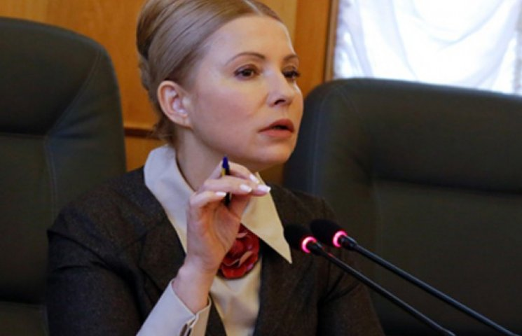 Тимошенко викрила владу в підміні текстів законів Держбюджету та податкової реформи