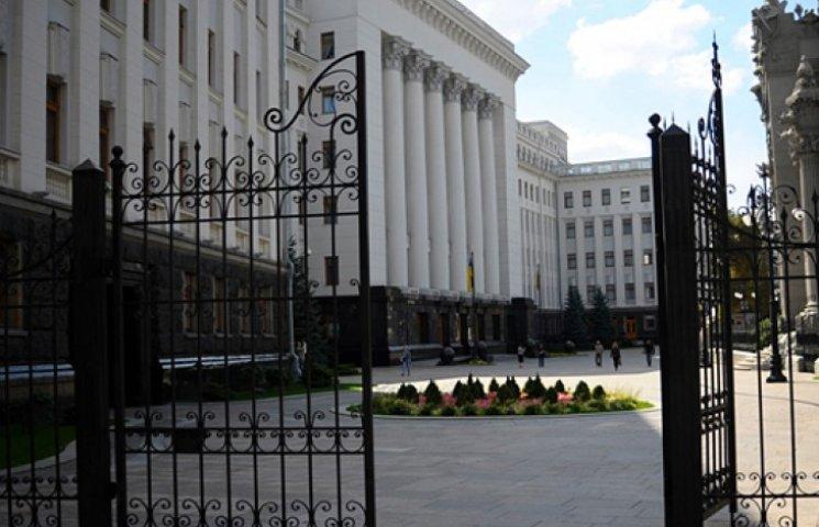 В Адміністрації Президента задумалися над проведенням екскурсій