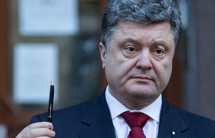 Порошенко одобрил пятилетний план развития Украины