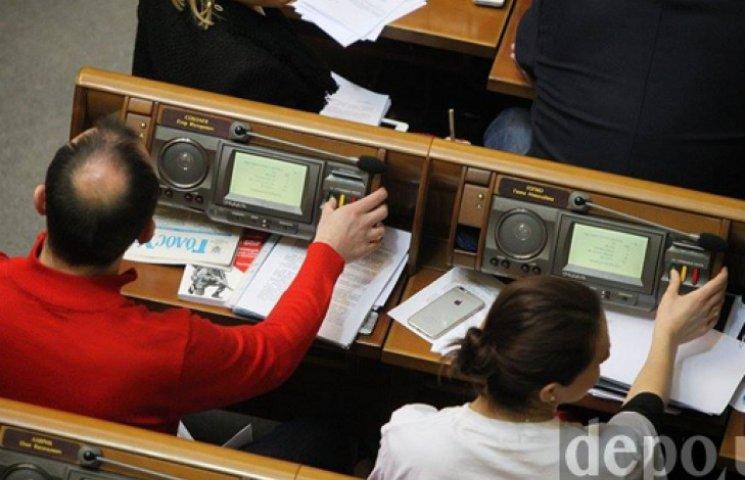Рада в первом чтении приняла два законопроекта  о судах