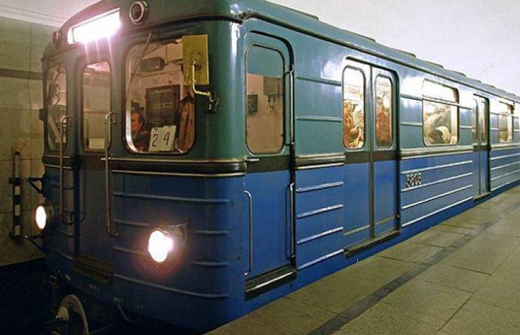 Потяги київського метро їздитимуть повільніше через безгрошів