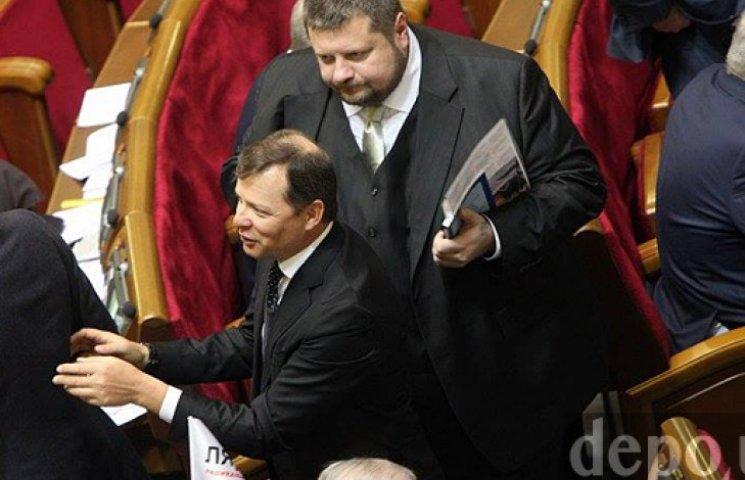 Нардепа від партії Ляшка виправдали у справі про підготовку теракту
