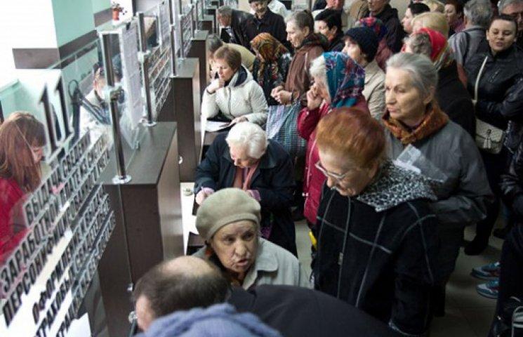 В оккупированном Крыму перестали выплачивать пенсии – СМИ