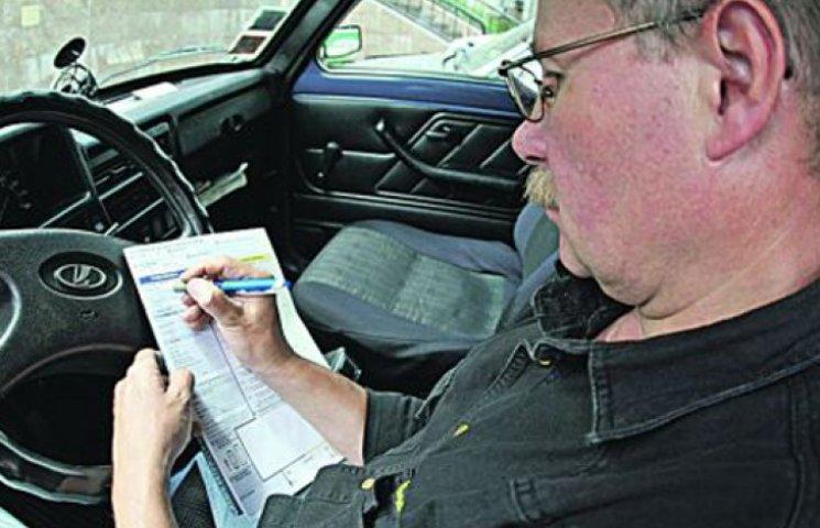 Українські водії за три роки так і не полюбили європротоколи