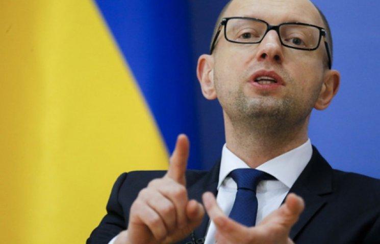 Яценюк доручив посилити отримання статусу учасника АТО