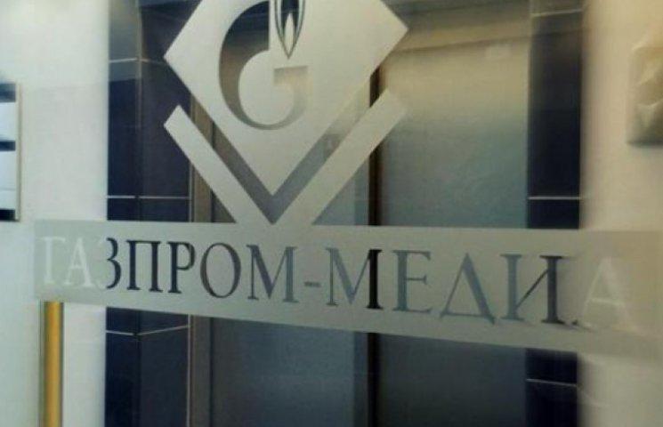 «Газпром-Медіа» відключив в Криму свої телеканали: санкції зробили свою справу