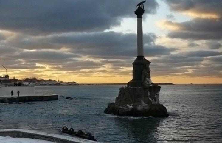 Чи погодиться Україна прийняти Крим без Севастополя