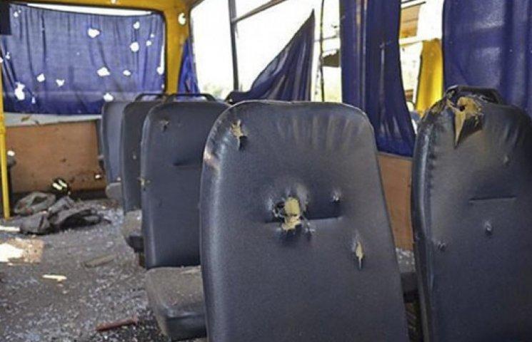У Раді визначили мету розстрілу автобуса під Волновахою