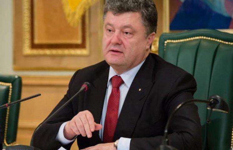Порошенко ветував закон про заборону конфіскації житла валютних боржників