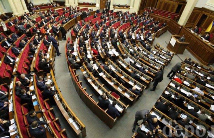 Как будет работать Рада в ближайшие полгода: календарный план второй сессии