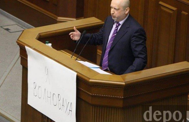 Турчинов в Раде рассказал о двух сценариях Кремля по уничтожению Украины