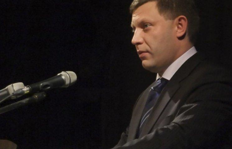 «Глава ДНР» зовет Порошенко в Донецкий аэропорт прямо сейчас