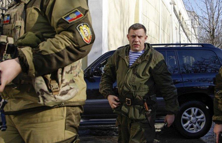 Ватажок «ДНР» запросив українських журналістів так, щоб вони не змогли приїхати