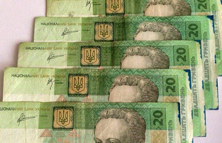 Можно ли попасть за решетку из-за денег с Донбасса