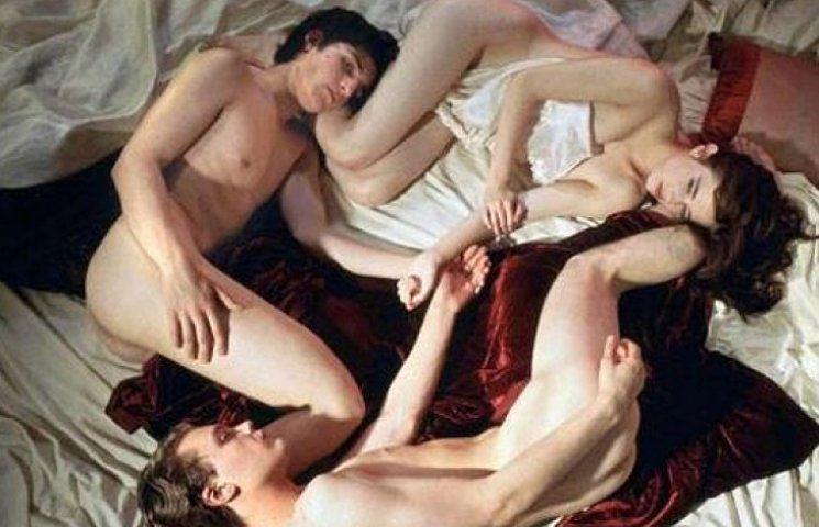 Партнер для секса в троем