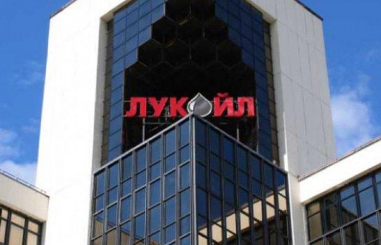 «Лукойл» і «СЄПЕК» Курченка звинувачуються у фінансуванні тероризму