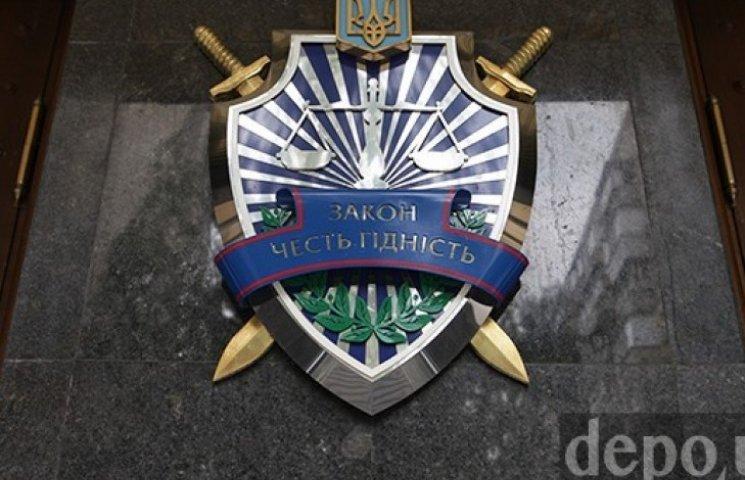 ГПУ взялась за «Юру Енакиевского» и бывшего главного эколога Азарова