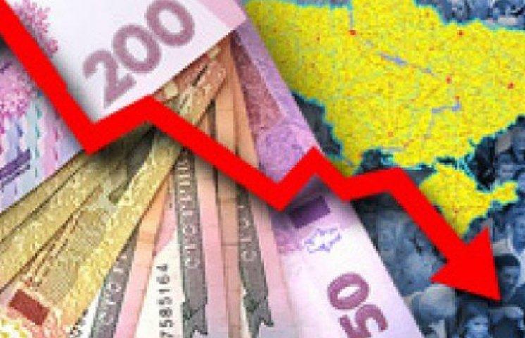 Глава НБУ не поліпшила прогнози щодо інфляції в 2015 році