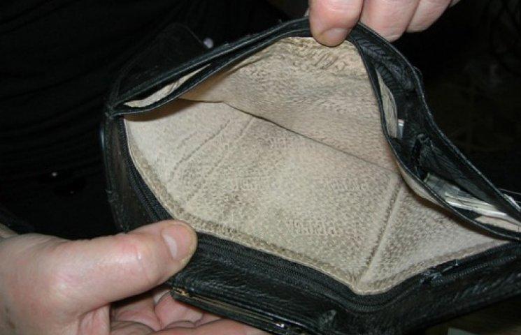 Главный банкир Украины пожаловалась нардепам на свой пустой кошелек
