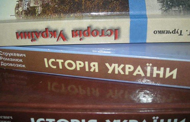 Підручника історії зі згадуванням Євромайдана і анексії Криму поки не буде