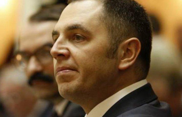 Портнов, який зібрався повернутися в Україну оголошений у розшук