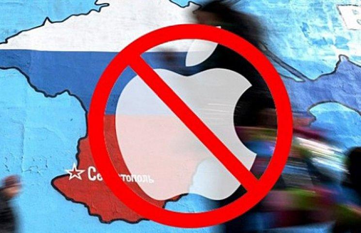 Apple заблокувала аккаунти кримських розробників