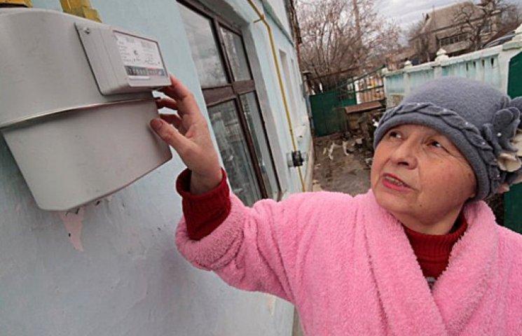 В «Нафтогазе» назвали обоснованную цену на газ для населения