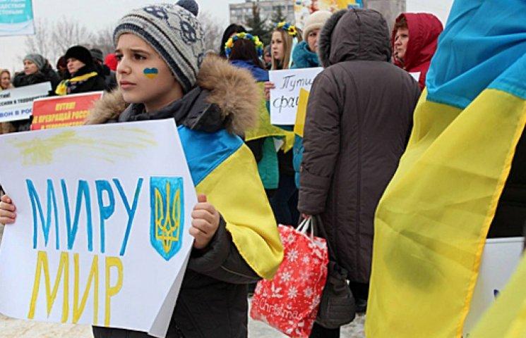 Мариуполь восстал против путинской агрессии