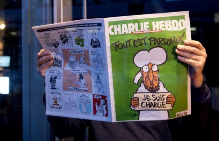 Головний редактор Charlie Hebdo запевняє, що їхня творчість захищає свободу вибору