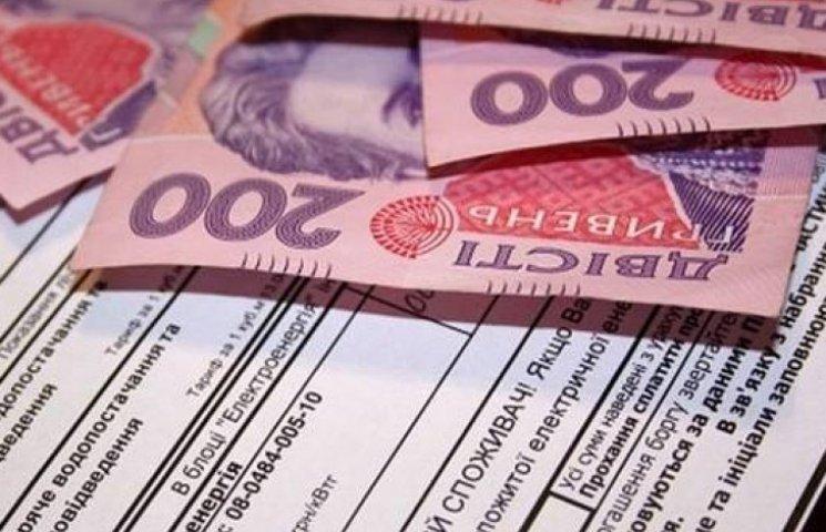 Окуповані території вже заборгували за комуналку $1 млрд