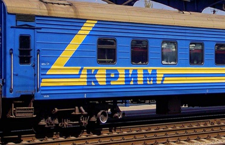 Україна обрубує залишки залізничного сполучення з окупованим Кримом