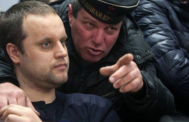 В Донецке похищен один из главарей террористов Губарев