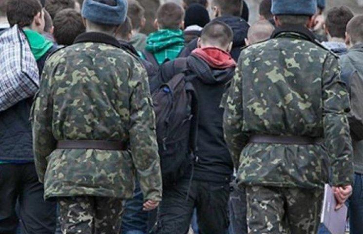 В Україні розпочалася нова хвиля мобілізації