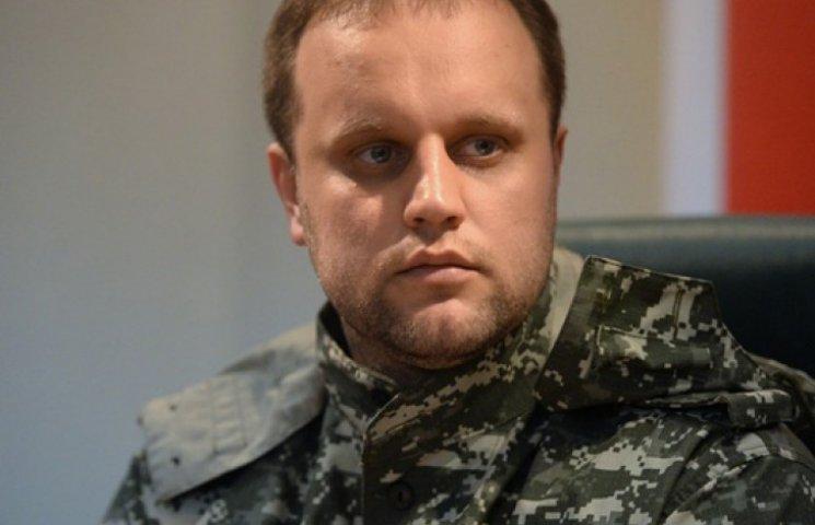 Терорист Губарєв знайшовся