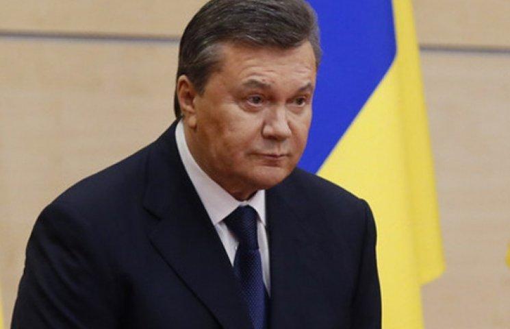 Янукович заочно арештований в Україні