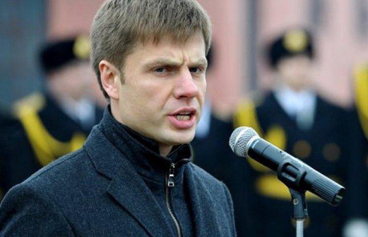 Держслужбу у справах Криму обіцяють створити вже найближчим часом