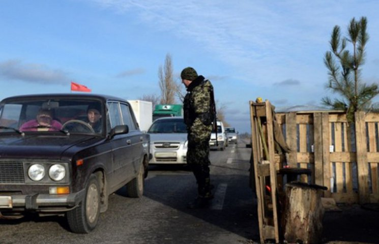 С сегодняшнего дня на Донбассе действует пропускной режим
