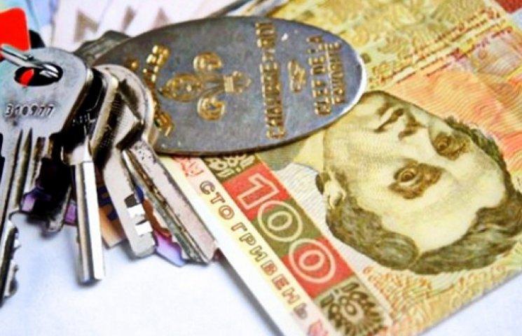 Кияни почнуть платити податок на нерухомість з 2016 року - КМДА