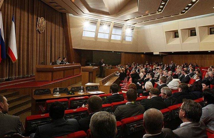 Дешево і сито: як харчуються «бідні» депутати в кримському парламенті