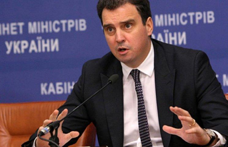 Міністр-литовець поскаржився на низьку зарплату
