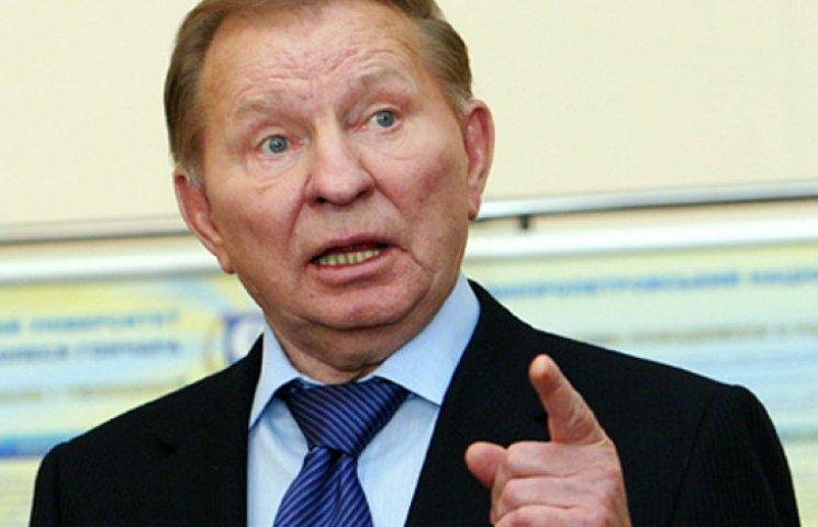 Сейчас Россия не будет открыто идти войной на Украину – Кучма