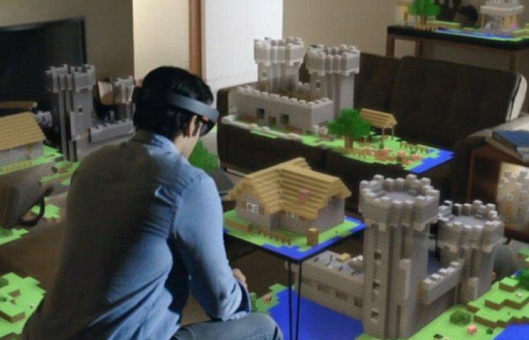 Очки виртуальной реальности от майкрософт купить spark fly more combo в курск