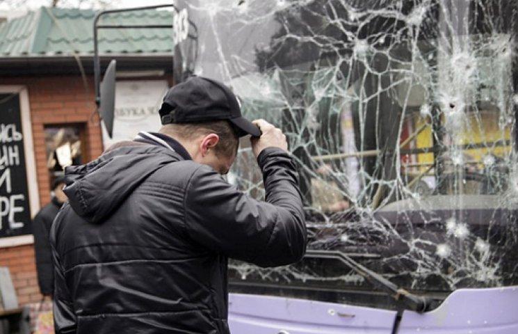 МИД Украины возложил вину за трагедию в Донецке на Россию